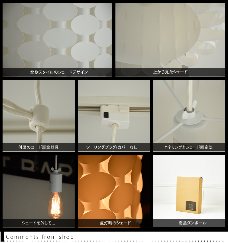 Indirect Lighting Techniques And Ideas For Bedroom Living: Interior Lamp Shop DOTS-NEXT: Nordic Modern Natural