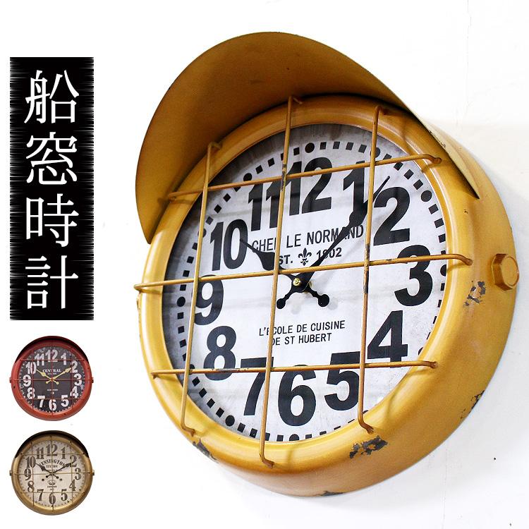 時計 壁掛け 壁掛け時計 掛け時計 柱時計 おしゃれ アンティーク雑貨 ヴィンテージ レトロ アンティーク 雑貨 洋風 アナログ 店舗用 丸 円形 ラウンド