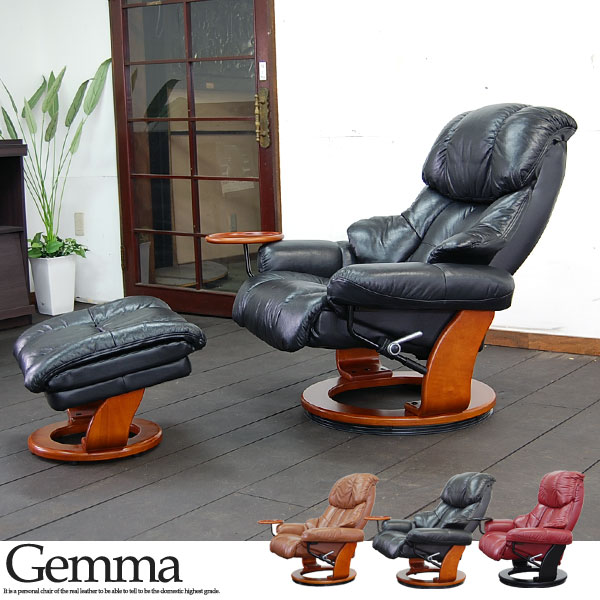 Motion Recliner Personal Chair Ottoman With Leather Leather Leather  Semi Aniline Leather Sofa Recliner Chair Chair Chair Person Loveseat Chair  Chair ...