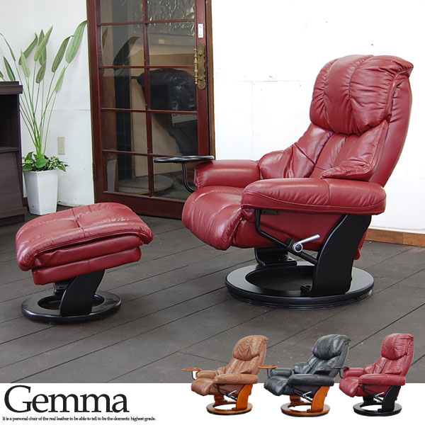 Personal chair semi-aniline real leather leather real leather leather sofa reclining chair motion chair & Samurai Furniture | Rakuten Global Market: Personal chair semi ... islam-shia.org