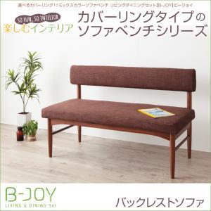 Samurai Furniture Rakuten Global Market Backrest sofa choice
