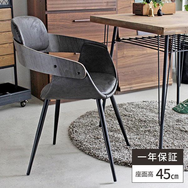 ダイニングチェア おしゃれ 椅子 アンティーク チェア 木製 肘付き カフェ 背もたれあり ダイニングチェアー 北欧 レトロ ヴィンテージ 1脚 肘掛け 西海岸 インダストリアル