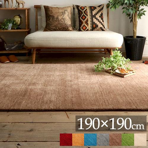 ギャッベ ギャベ ラグマット おしゃれ 北欧 ラグ カーペット 正方形 絨毯 ギャッペ ウール 手織り 2畳 190×190 インテリア リビングマット
