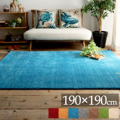ギャッベ ラグ ギャベ ラグマット 北欧 ギャッペ おしゃれ 2畳 絨毯 カーペット 正方形 ウール 高級 手織り 190×190 リビング マット インテリア ハンドメイド