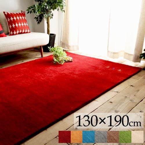 ギャッベ ラグ ギャベ おしゃれ ギャッペラ グマット 北欧 インテリア カーペット 長方形 絨毯 1.5畳 マット リビングマット ウール 手織り 羊毛 130×190