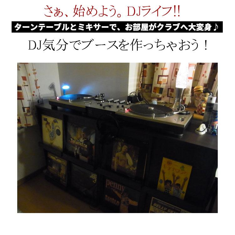Lp Storage Display Rack Furniture Sideboard Bookshelves Decorate Shelves Record Case Records