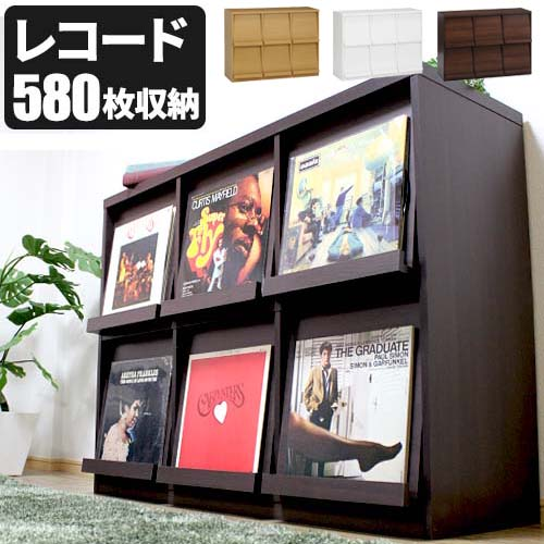 lp storage furniture. 6 Mass 2 × 3 Record Rack Storage Case LP Furniture 4 Squares Display Shelf Ornament Shelves Lp