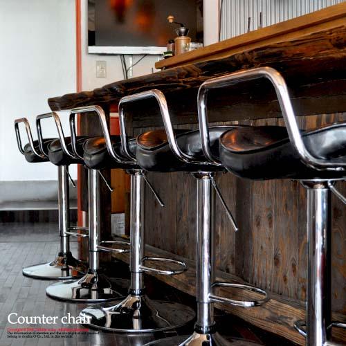 カウンターチェア 背もたれ付き バーチェア アンティーク 椅子 黒 60cm カウンター おしゃれ 低め チェア ハイチェア カウンター用 イス 業務用 ブラック