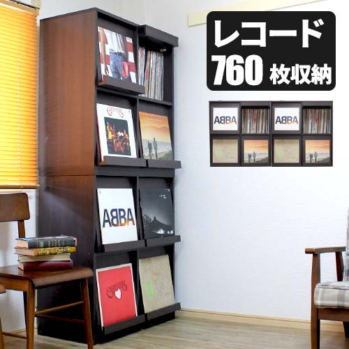 レコード ラック レコードラック レコード収納 レコード 収納 ラック 収納棚 ディスプレーラック ディスプレイラック カタログ棚 2個 フラップ扉 収納ラック ディスプレイ DJブース ターンテーブル 台 dj セット 白 ホワイト