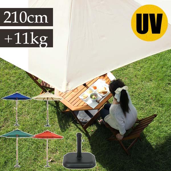 ガーデン パラソル ガーデンパラソル 風に強い 庭 プール 屋外 スタンド セット 木製 幅 210cm 折りたたみ キャンプ ガーデン家具 店頭用 木製パラソル テーブルセット用 ガーデンテーブルセット用 日よけ
