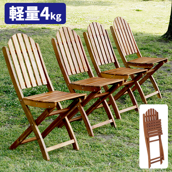 Garden Chair Folding Outdoors Outdoor Wood Oil Painting Finish Wooden For