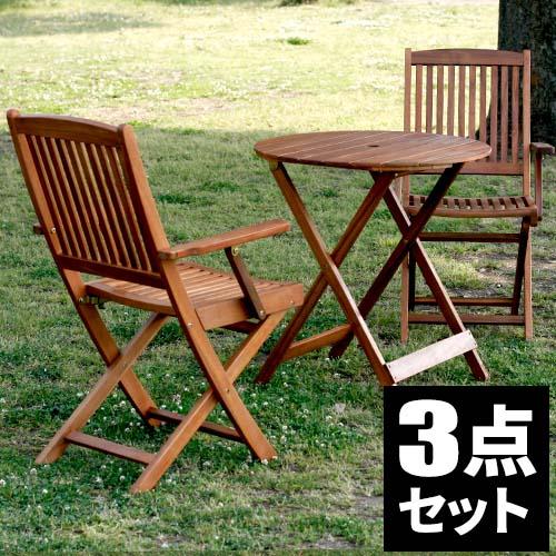 屋外 テーブル 屋外用 ガーデン 木製 バーベキュー 木製 ガーデンチェア ガーデンテーブル セット 折りたたみ ガーデンテーブルセット ウッドデッキ用 テーブルセット 5点 折り畳み アウトドア 肘付き
