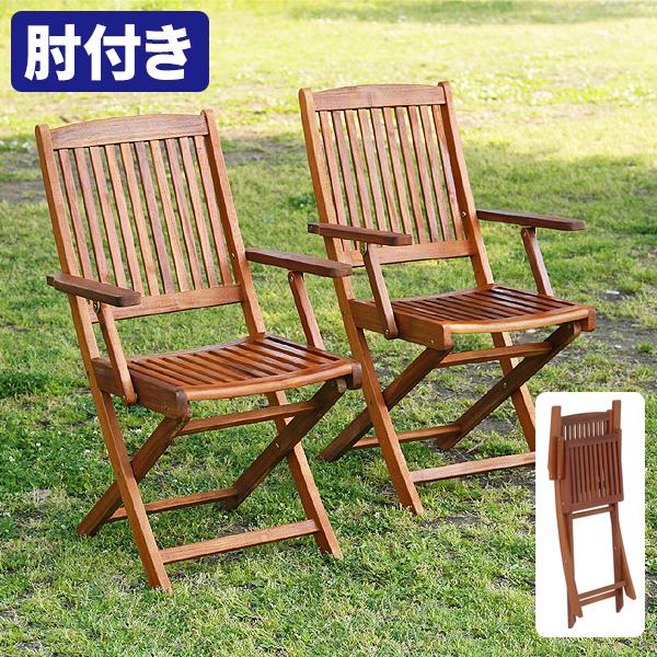 Stupendous Garden Furniture Wood Chair Garden Chair Wooden Folding Folding Outdoor Denial Chair Ncnpc Chair Design For Home Ncnpcorg