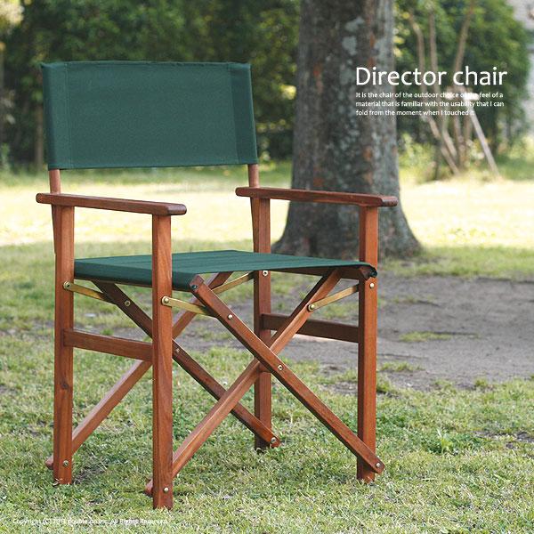ガーデンチェア 折りたたみ ガーデンチェアー ガーデン チェア チェアー ディレクターチェア 木製 折り畳み コンパクト ガーデンファニチャー 椅子 アウトドア キャンプ