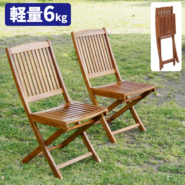 Barbecue Table Set Garden For The Chair Folding Wooden