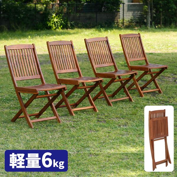 Amazing Garden Furniture Garden Chair Wood Chair Wooden Folding Folding Outdoor Chair Chair Garden Furniture Cjindustries Chair Design For Home Cjindustriesco