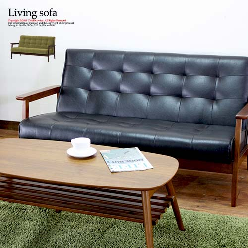 Two Seat Sofa Retro Cafe Midcentury 2 P