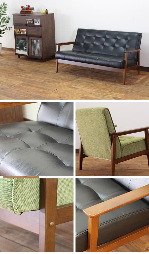 Samurai Furniture Two seat sofa retro sofa Cafe