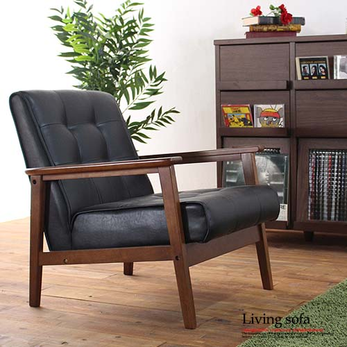 1 Seat Sofas Retro Sofa Cafe Midcentury Person One P With Its By Cast Fabric Fashion Modern Stylish Arrived After A 500