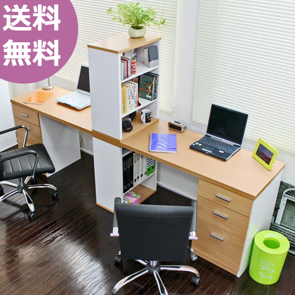 Unit Study Desk Storage Shelf Pc 120 Cm Width Office Computer Desks High Type A4 W 3 Compartments In Chest Drawer Brown Maple