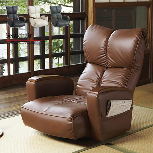 座椅子 本革 高級座椅子 肘掛け 座いす 座イス 日本製 リクライニング 回転 レバー操作 天然木 椅子 イス いす 国産