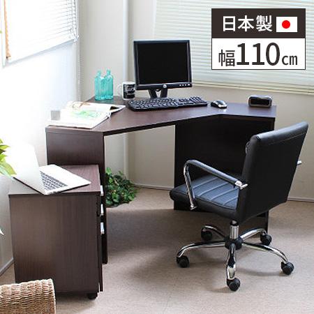 パソコンデスク デスク 机 コーナー コーナーデスク 書斎机 書斎デスク ロータイプ pcデスク 省スペース l字型 コンパクト 木製 白 ホワイト ブラウン