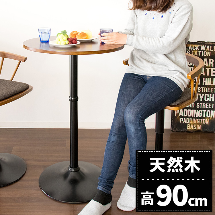 バーテーブル ハイテーブル ラウンド 丸 スタンド テーブル 60 幅60cm ブラウン カウンターテーブル 木製 店舗什器 レストラン用
