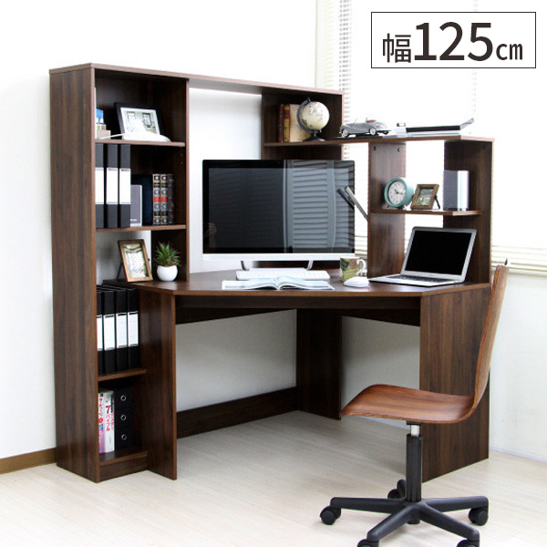 Samurai Furniture Bookshelf Pc Desk Opening Shelf Brown With The