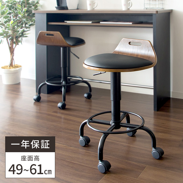70cm Desk Chair Low Chair Low Wooden Antique Comfort Bar Chair Handsome Fashion High Chair Industrial Stool Low North Europe Vintage 60cm Black Black