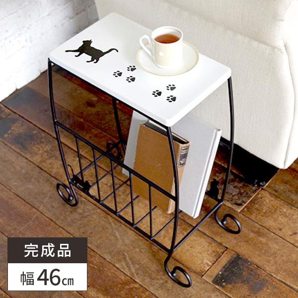 サイドテーブル マガジンラック アイアン ホワイト 収納 北欧 ベッドテーブル アンティーク コーヒーテーブル スリム おしゃれ テーブル 送料無料 ソファ用テーブル 白 棚 ラック