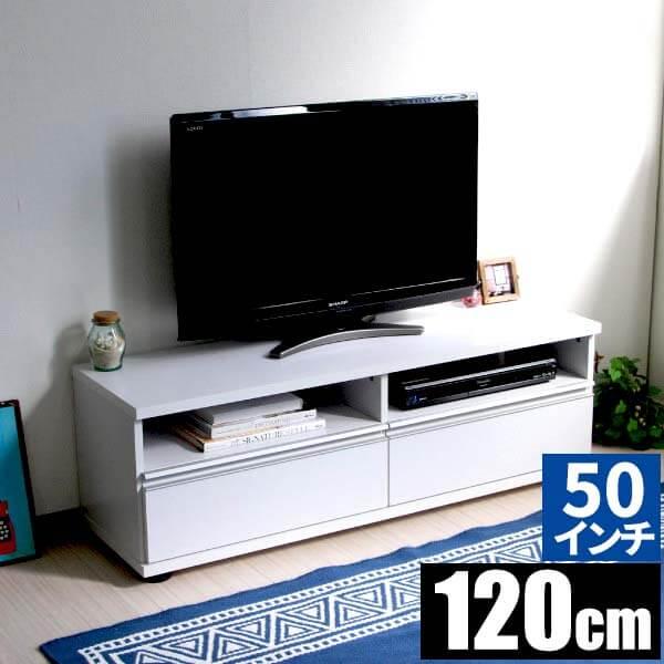 テレビ台 白 おしゃれ 北欧 幅120cm ホワイト ローボード テレビボード 木製 シンプル リビング 収納 引き出し ロータイプ TV台 TVボード テレビ台
