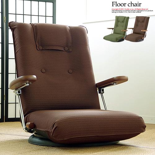 座椅子 回転 座いす リクライニング 腰痛 高齢者 ハイバック 肘掛け フロアチェア 北欧 おしゃれ 布製 肘付き ロータイプ こたつ用