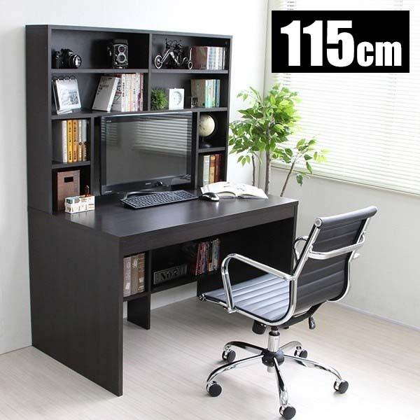 パソコンデスク ハイタイプ 収納付 デスク 書斎 机 ラック付き 幅115cm 棚付き 木製 本棚pcデスク 学習デスク パソコン 棚付き おしゃれ