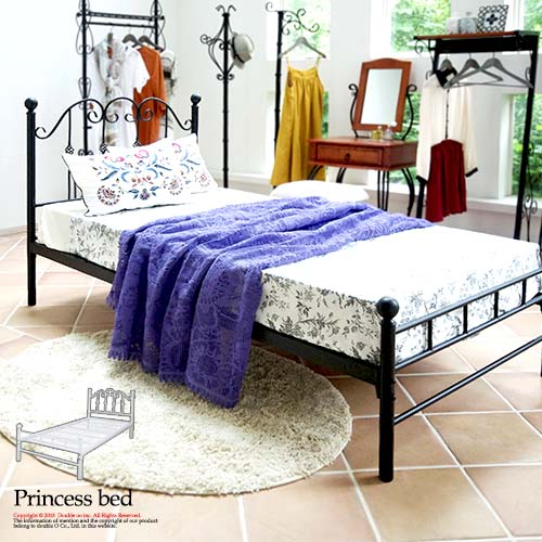 Samurai Furniture Cute Princess Bed Iron Bed Semi Unit Steel