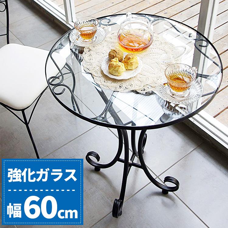 強化ガラスの下に優雅なラインアートが装飾されたカフェテーブル お揃いのチェアを合わせてヨーロピアンな空間を楽しんでいただけます カフェテーブル テーブル ガラステーブル 丸 おしゃれ ダイニングテーブル 2人用 アイアン 丸テーブル サロン ネイル 業務用 新色 かわいい 可愛い ヨーロピアン ラウンドテーブル 什器 アンティーク 永遠の定番モデル ガラス 猫脚 2人掛け 姫系