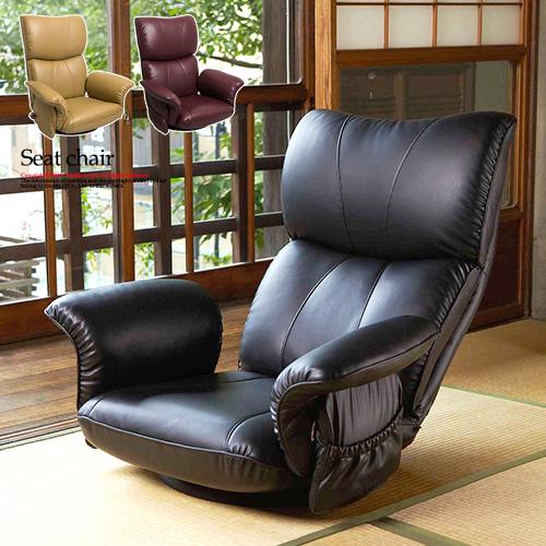 座椅子 高齢者 肘掛 肘付き リクライニング ハイバック 回転 黒 ブラック ポケット 収納 腰痛 シニア 回転座椅子 こたつ 椅子 座いす 敬老の日 高級感 プレゼント 父の日