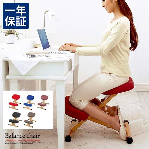 姿勢矯正 疲れない 椅子 子供用 姿勢 矯正 姿勢が良くなる 大人 オフィスチェア チェア デスクチェア バランスチェアー 猫背 学習椅子 姿勢矯正椅子 勉強 いす 背筋ピン 正しい姿勢 省スペース テレワーク
