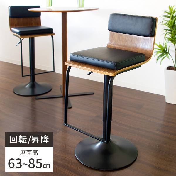 Fine Bar Stools Leather Iron School Chair Counter Chair Lever Lift Backrest Bar Chairs Dining Chairs High Chairs Chairs Chairs Legs Put Simple Dailytribune Chair Design For Home Dailytribuneorg