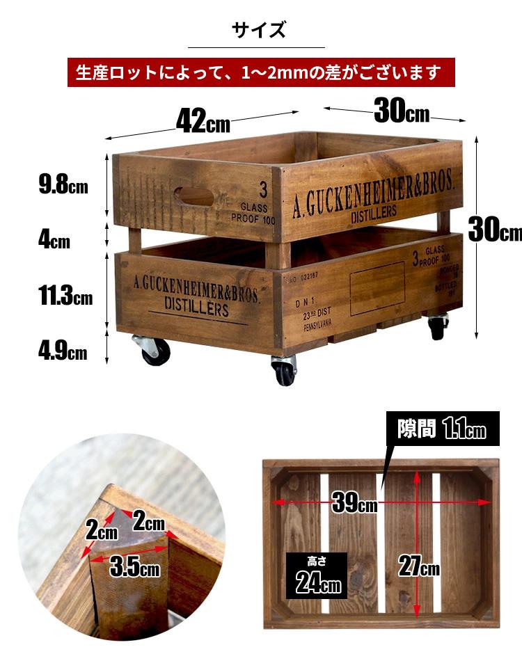 キャスター付き ボックス 収納ボックス アンティーク 木箱 キャスター付きボックス 木製 ボックス収納 ヴィンテージ ウッドボックス レコード 2l キャスター付き木箱 おしゃれ 雑貨 ペットボトル 収納 レコード収納 ペットボトル 収納 ボックス収納 アンティーク雑貨