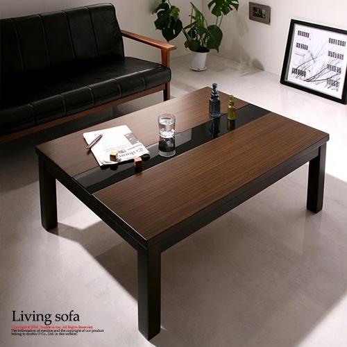 こたつテーブル こたつ 長方形 コタツ テーブル おしゃれ 幅90cm アンティーク ブラウン 木製 ローテーブル こたつ本体 センターテーブル 薄型ヒーター モダン 薄型 暖房
