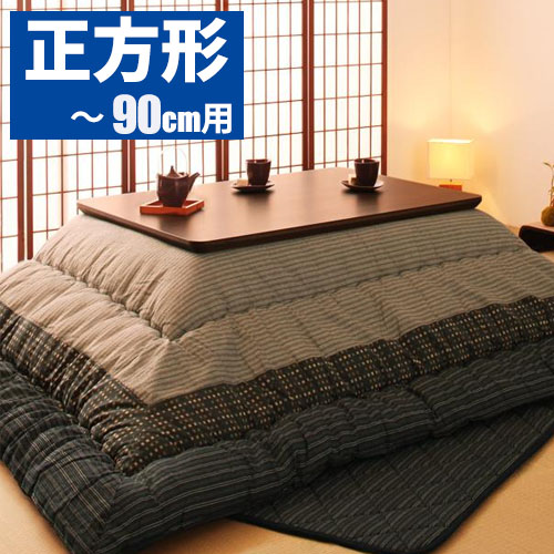 Kotatsu Futon Japanese Square 75 90 Seat Floors Set 2 Point Heating 火燵 Pattern Patterned