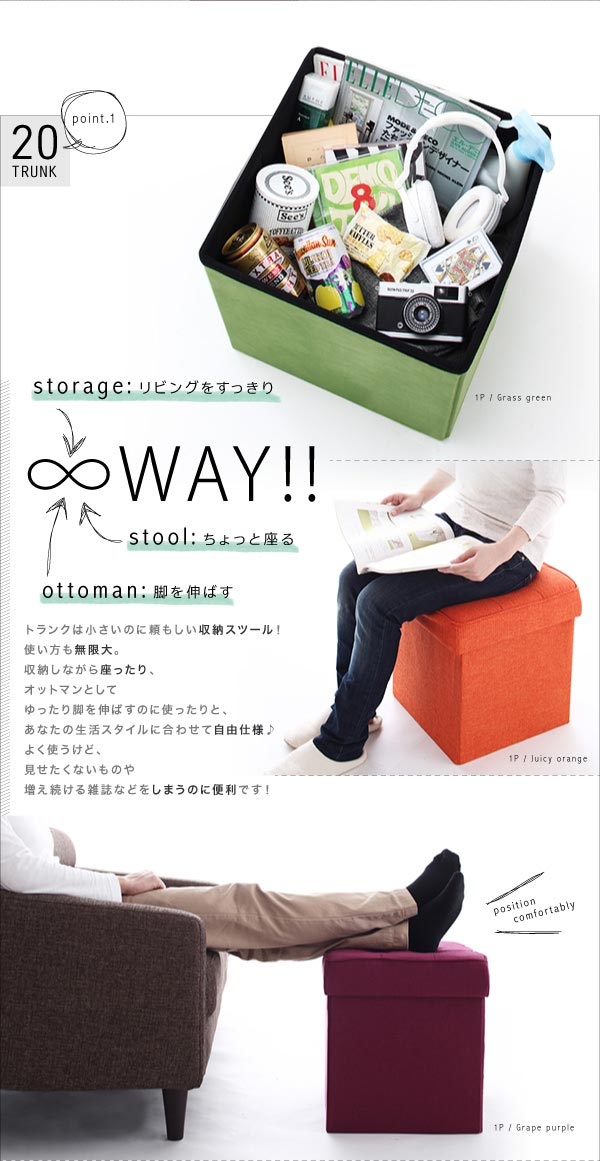 Samurai Furniture Rakuten Global Market Stool Storage
