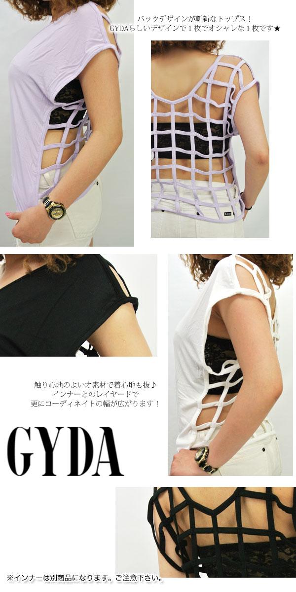 일본전자산업개발협회[GYDA] t셔츠 반소매 레이디스 흑백 무지 BACK 바인더 T셔츠 쿠시도유리아착용♪|2013 봄과 여름 신작 인기 랭킹 T셔츠|
