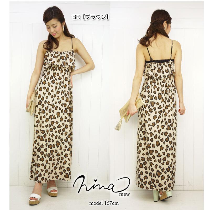 ニーナミュウ [nina mew] last disposal supermarket Aki Hoshino order! Leopard pt camisole maxi dress | Leopard pattern / レオパード / Lady's / mail order | (132-5031)