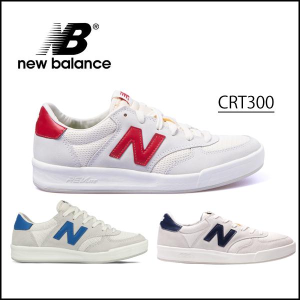 new balance revlite 300