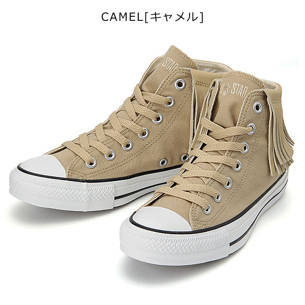 camel shoes in pakistan styles all-stars converse 685740