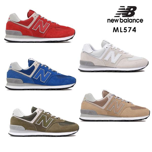 ニューバランス NEW BALANCE ML574 レディース メンズ 靴 ユニセックス スニーカー シューズ ローカット フラット ぺたんこ スポーツ ランニング ジョギング ウォーキング ジム 2018 新作
