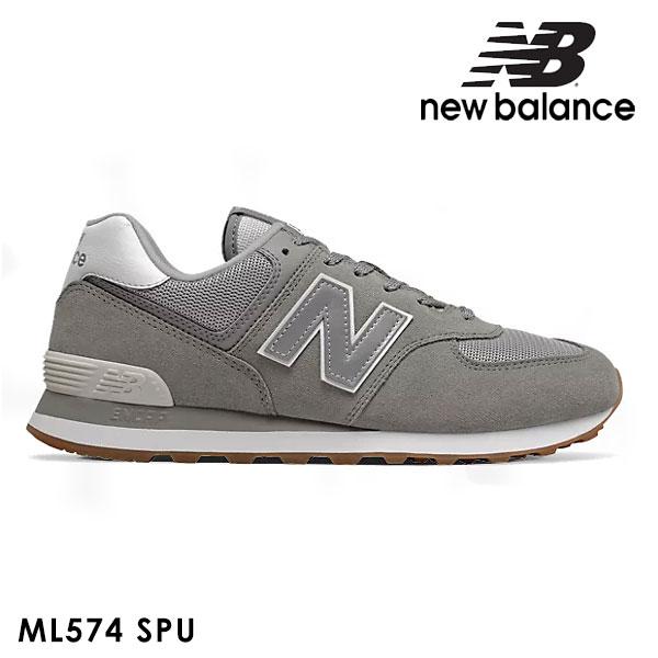 『クーポン対象』ニューバランス NEW BALANCE 通販 ML574 SPU レディース スニーカー シューズ 靴 メンズ ユニセックス ローカット 574 人気 定番 カジュアル プレゼント グレー 灰色 NEWBALANCE ml574spu