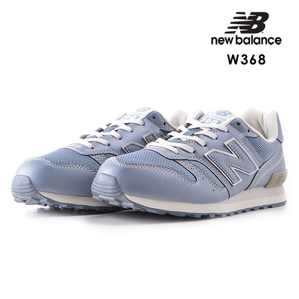 9456ef48ff4e7 netherlands new balance new balance mail order w368 ladys shoes sneakers  shoes running shoes low frequency