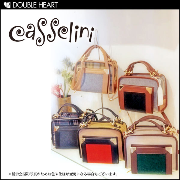 A lovely present [2013 new works in the fall and winter] which キャセリーニ[casselini]bag shoulder shoulder bag color wool shoulder bag Lady's bag bag has a cute [send it immediately]